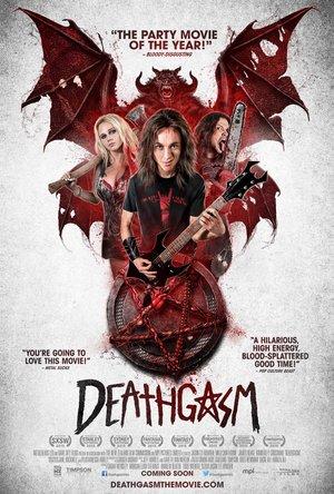 Фільм «Смертельний оргазм» (2015)