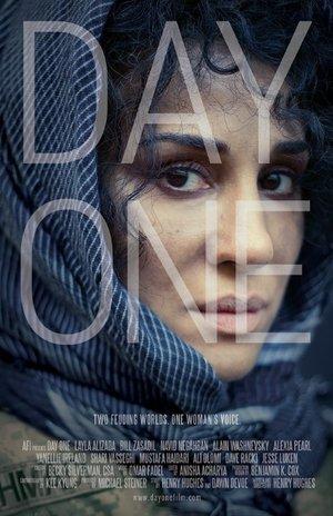 Фільм «День первый» (2015)