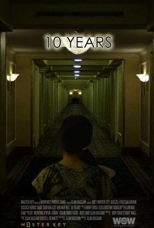 Фільм «10 Years» (2014)