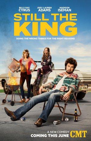 Сериал «Все еще король» (2016 – 2017)