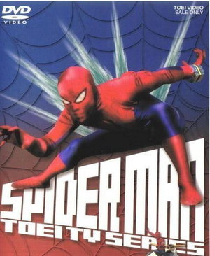 Сериал «Человек-паук» (1978 – 1979)