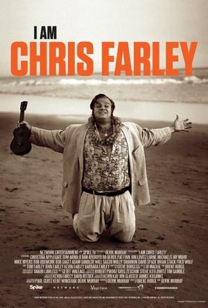 Фільм «Я Крис Фарли» (2015)