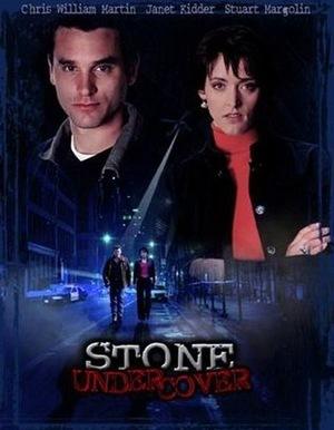 Серіал «Том Стоун» (2002 – 2003)