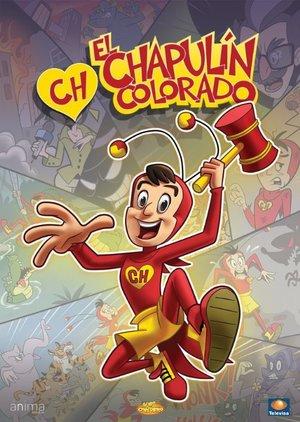 Сериал «El Chapulín Colorado» (2015 – 2017)