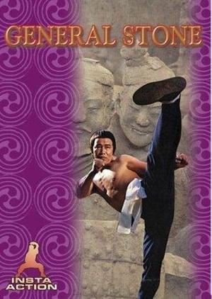 Фільм «13-й государев наставник Ли Цуньсяо» (1977)