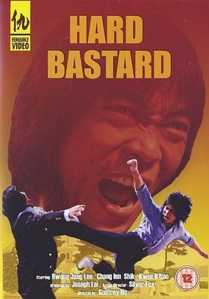 Фільм «Жестокий ублюдок» (1982)