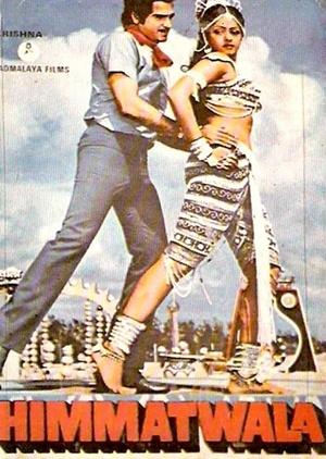 Фільм «Выдумка» (1983)