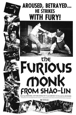 Фільм «Shao Lin he shang» (1974)