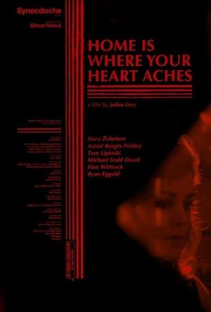 Фильм «Дом там, где болит твоё сердце» (2014)