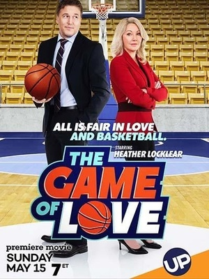 Фільм «The Game of Love» (2016)