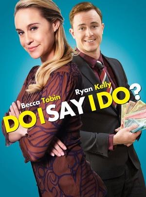 Фильм «Да или нет» (2017)