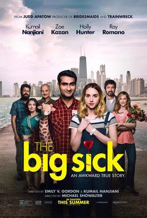 Фільм «Кохання - хвороба» (2017)
