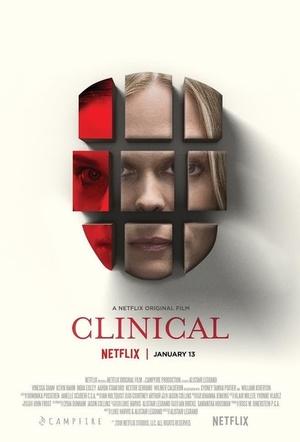 Фильм «Клинический случай» (2017)
