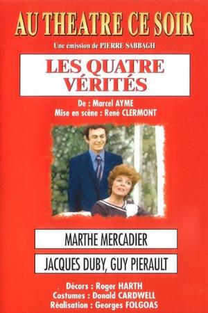 Серіал «Сегодня вечером в театре» (1966 – 1990)