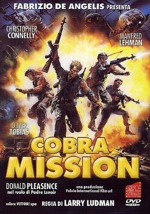Фильм «Миссия «Кобра»» (1986)
