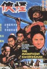 Фільм «Великолепный мечник» (1968)