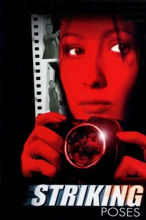 Фільм «Охота на папарацци» (1999)