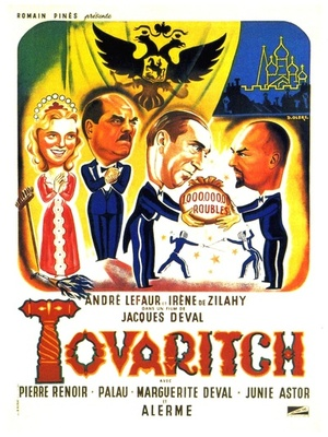 Фільм «Товарищ» (1935)