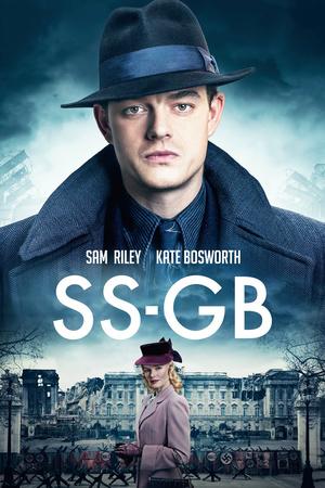 Серіал «Британські СС» (2017)