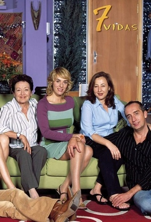 Серіал «7 жизней» (1999 – 2006)