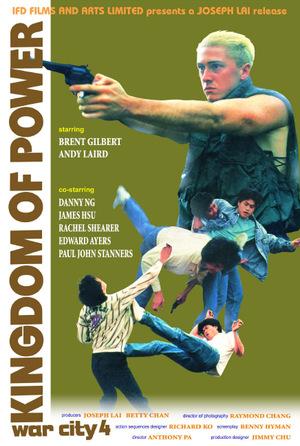Фільм «Kingdom of Power» (1988)