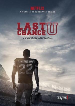 Сериал «Последний шанс» (2016 – ...)