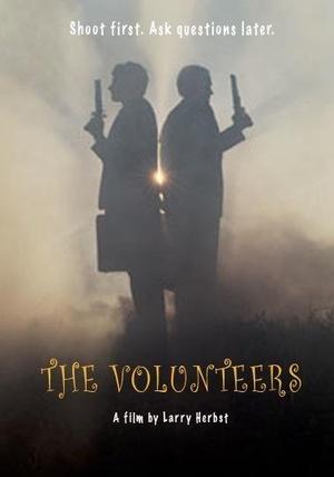 Фільм «Добровольцы» (1997)