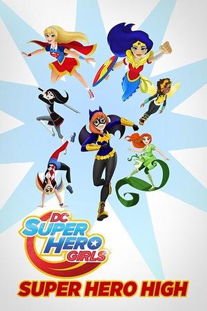 Мультфильм «DC девчонки-супергерои: Старшая школа супергероев» (2016)