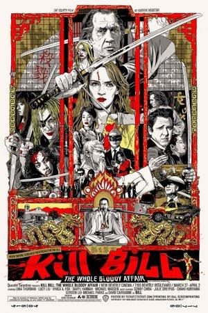 Фильм «Убить Билла: Кровавое дело целиком» (2011)