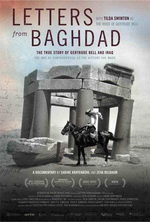 Фільм «Письма из Багдада» (2016)