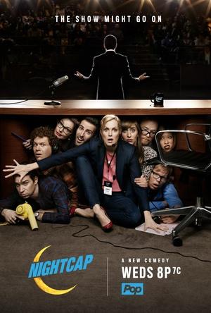 Сериал «На ночь глядя» (2016 – 2017)