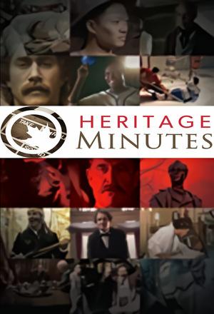 Серіал «Heritage Minutes» (1991 – ...)