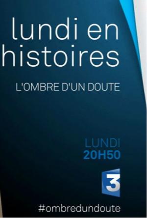 Сериал «Понедельник в истории» (2014 – 2016)