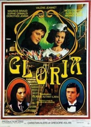 Фільм «Глория» (1977)