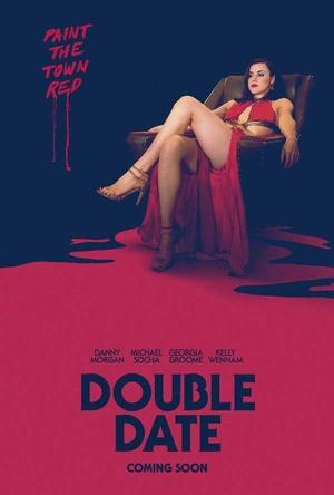 Фильм «Двойное свидание» (2017)