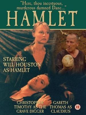 Фильм «Гамлет» (1953)