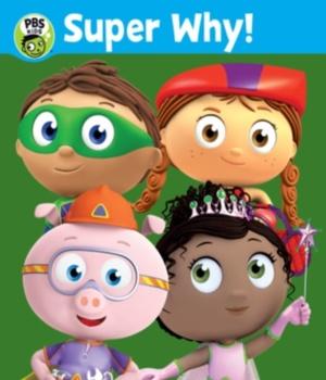 Сериал «Супер Почему!» (2007 – 2016)
