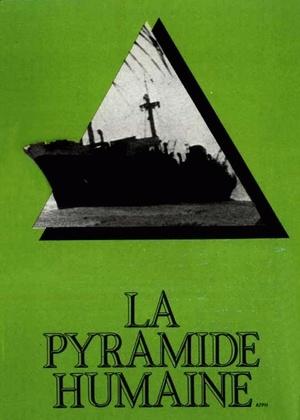 Фильм «Человеческая пирамида» (1961)