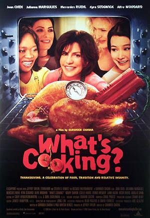 Фільм «Что готовим» (2000)