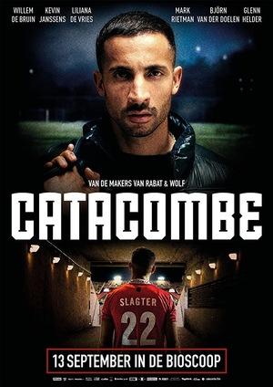 Фільм «Катакомбы» (2018)