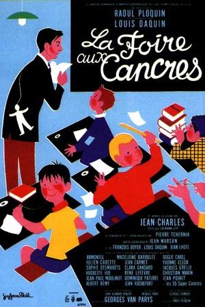 Фільм «Ярмарка двоечников» (1963)