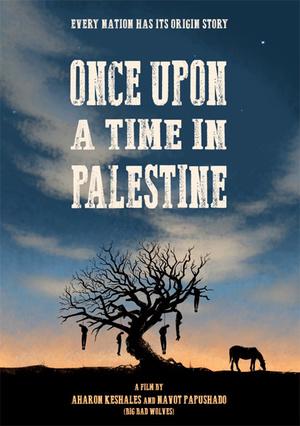 Фильм «Однажды в Палестине»