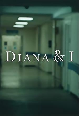 Фильм «Диана и я» (2017)