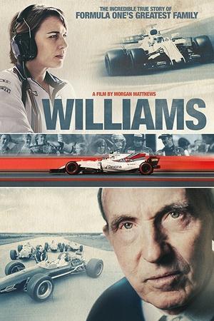 Фільм «Уильямс» (2017)