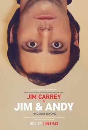 Фильм «Джим и Энди: Другой мир» (2017)