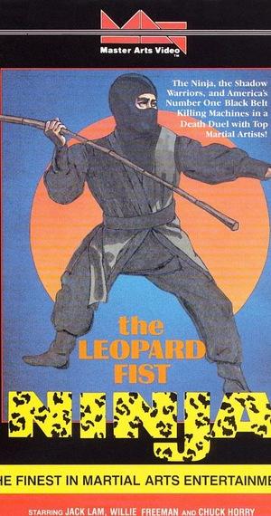 Фільм «Леопард наносит удар» (1982)