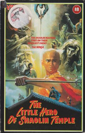 Фільм «Маленькие герои-ниндзя» (1972)