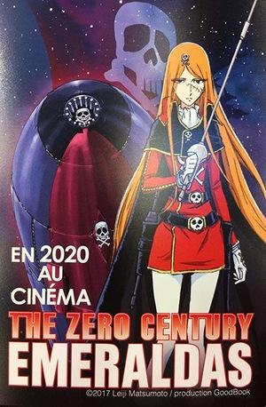 Аніме «The Zero Century: Emeraldas»