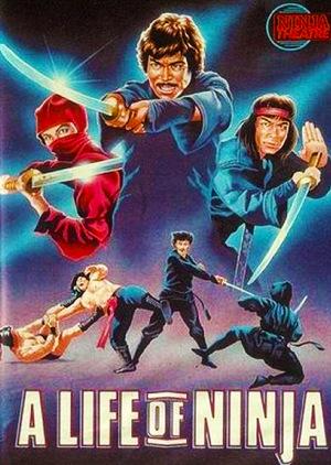 Фільм «Бессмертие ниндзя» (1983)