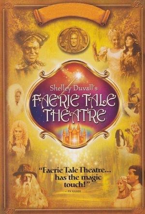 Серіал «Театр волшебных историй» (1982 – 1987)